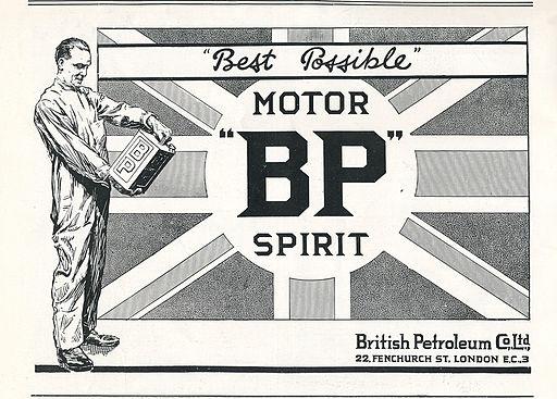 Vintage BP Advertisement